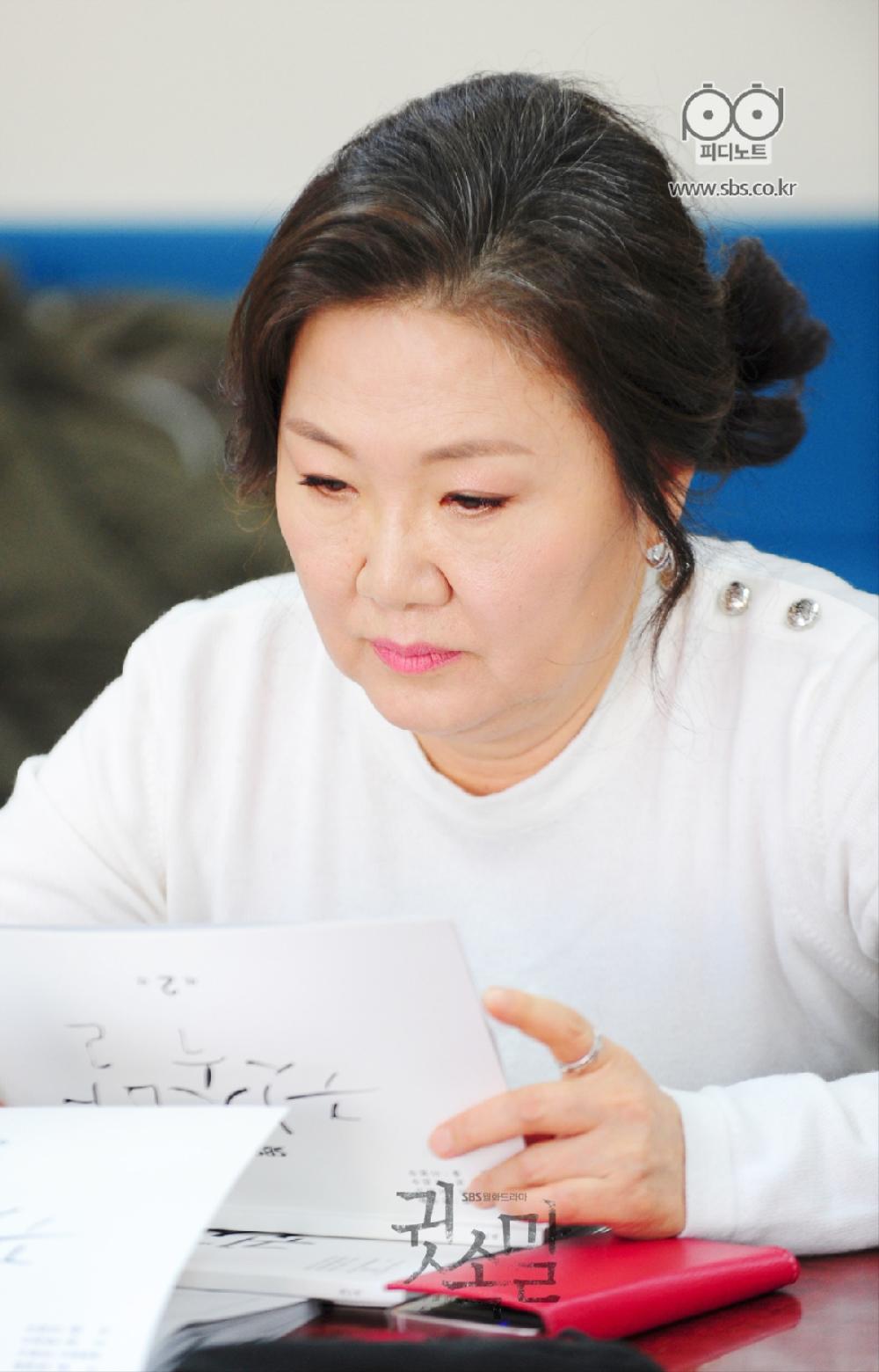 김해숙 귓속말 대본리딩 현장에서 대본 읽고 있는 사진