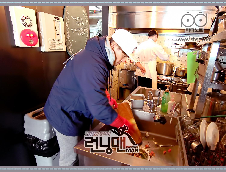 김종국 음식점 주방에서 일하는 모습