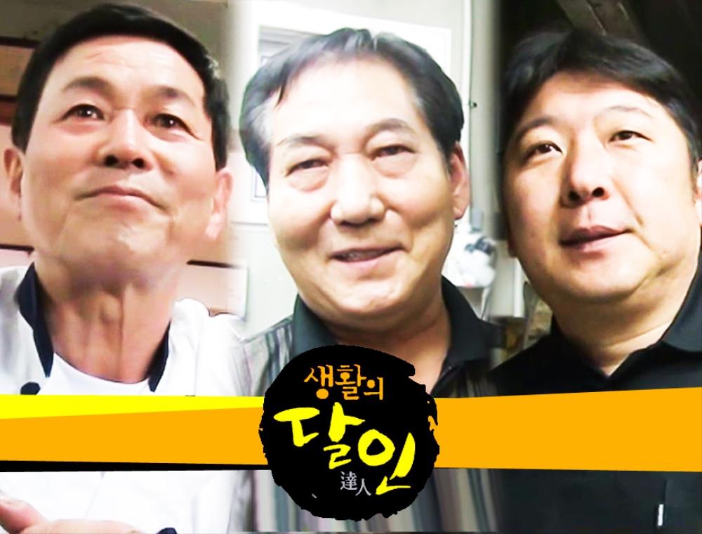 [SBS Only] #9 중화요리의 달인들 - 안창근 달인, 임재규 달인·정성용 달인 편