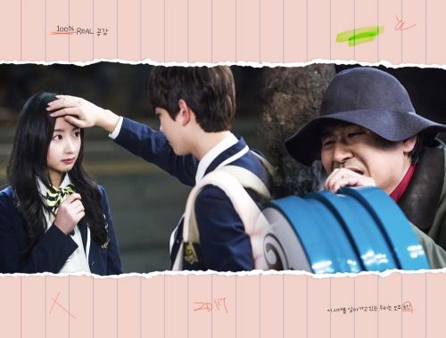 #12 포토스케치: 내 딸아이의 남자친구(feat. 생곱창 퍼먹어)