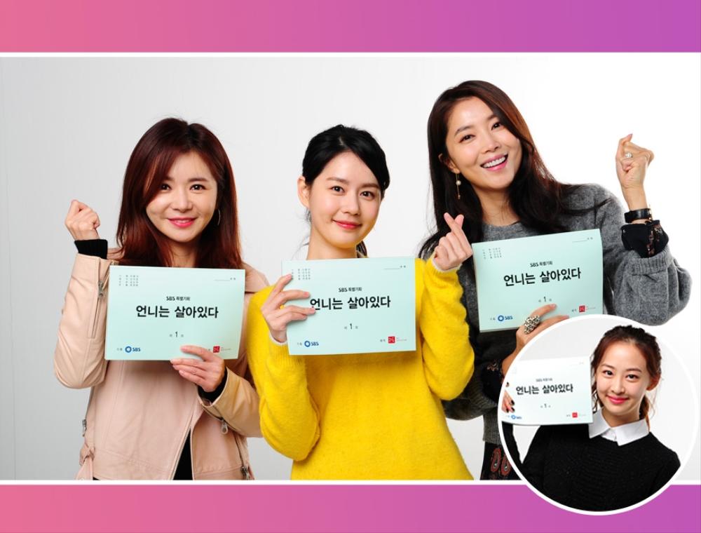 #1 장서희부터 다솜까지 훈훈했던 대본리딩 현장 공개!
