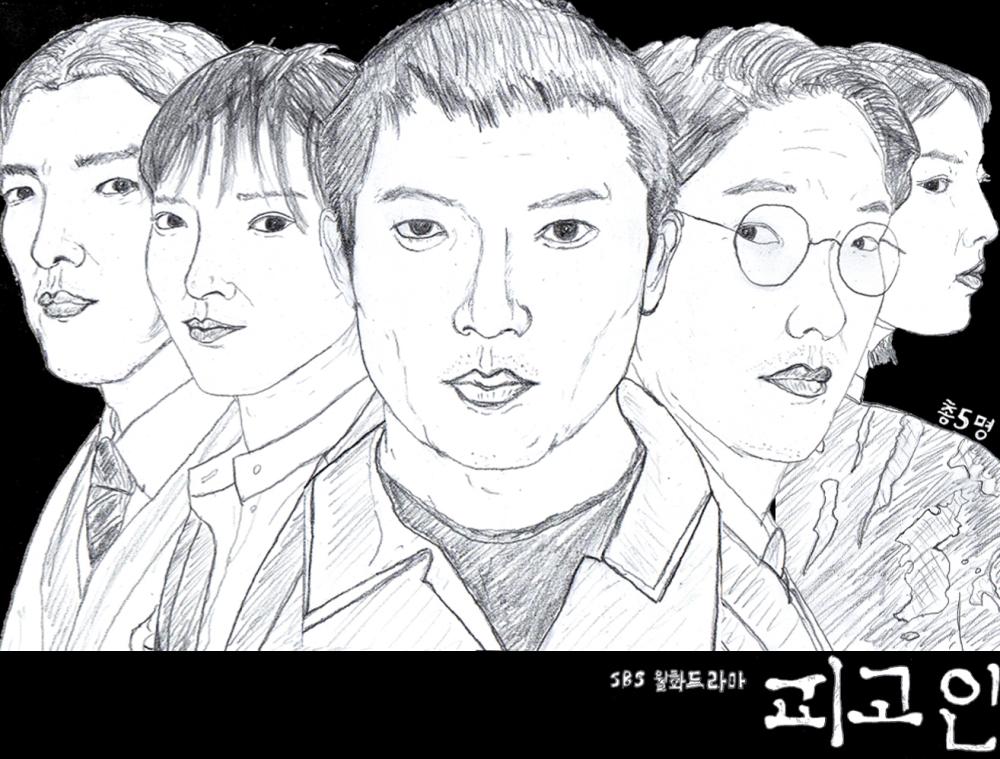 총몇명 지성,엄기준,권유리,오창석,엄현경 팬아트