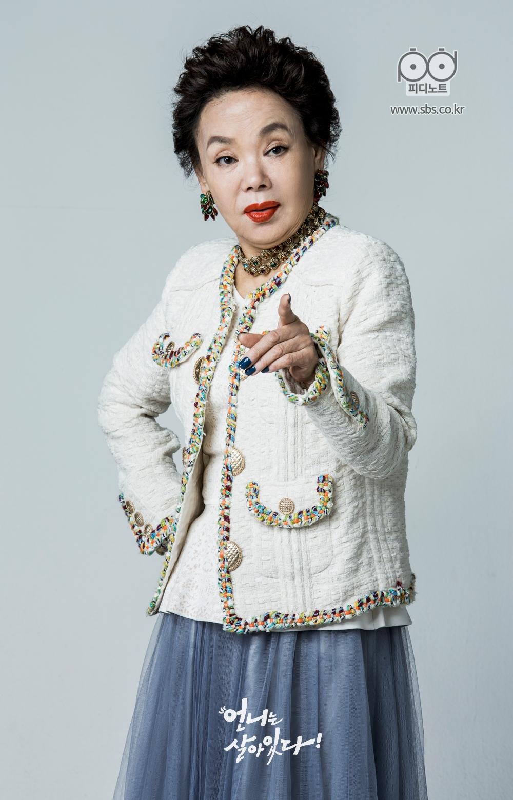 언니는 살아있다 등장인물 사군자, 김수미