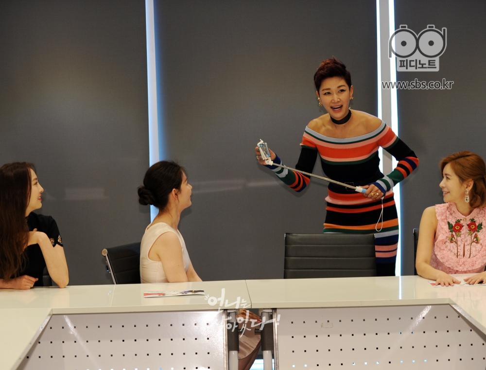 다솜, 주현과 서희 가운데에 셀카봉을 들고 서 있는 정수