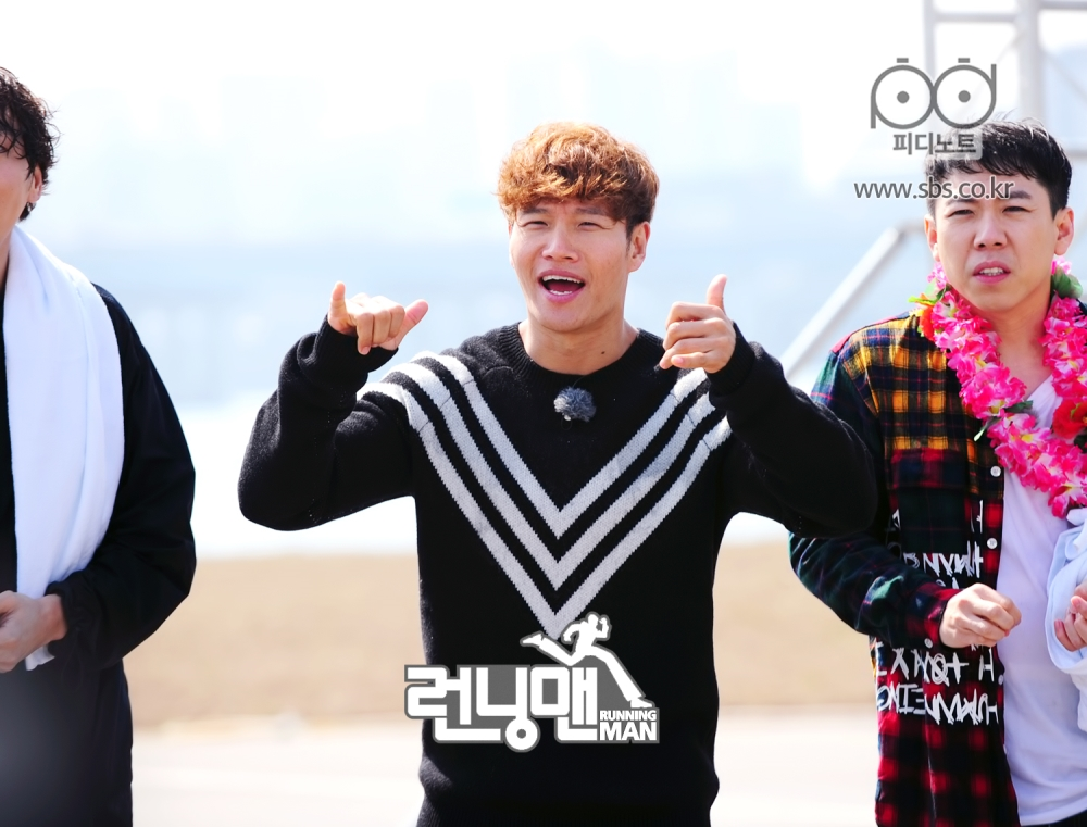 김종국 신난 표정