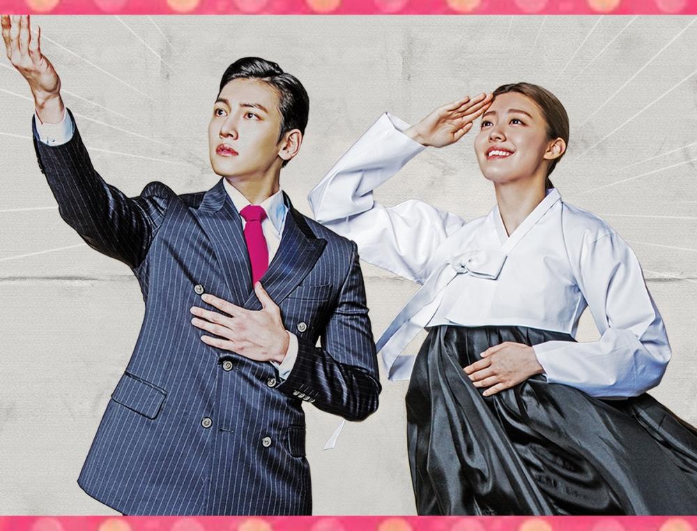 #4 수상한 포스터 탄생이라..! 수트너 티저 포스터 4종 공개! (ft. 인증 이벤트당)