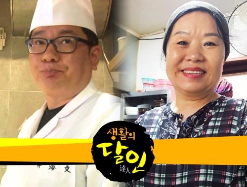 [SBS Only] #12 초밥 & 충무김밥 (밥만 나를 믿어 밥~) - 박해문 달인, 백숙란 달인 편