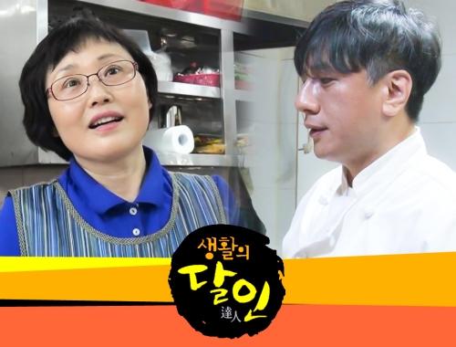[SBS Only] #13 평양냉면 & 중화냉면(맛좋은 냉면이 여기있소) - 평양냉면 달인, 우덕가 달인 편
