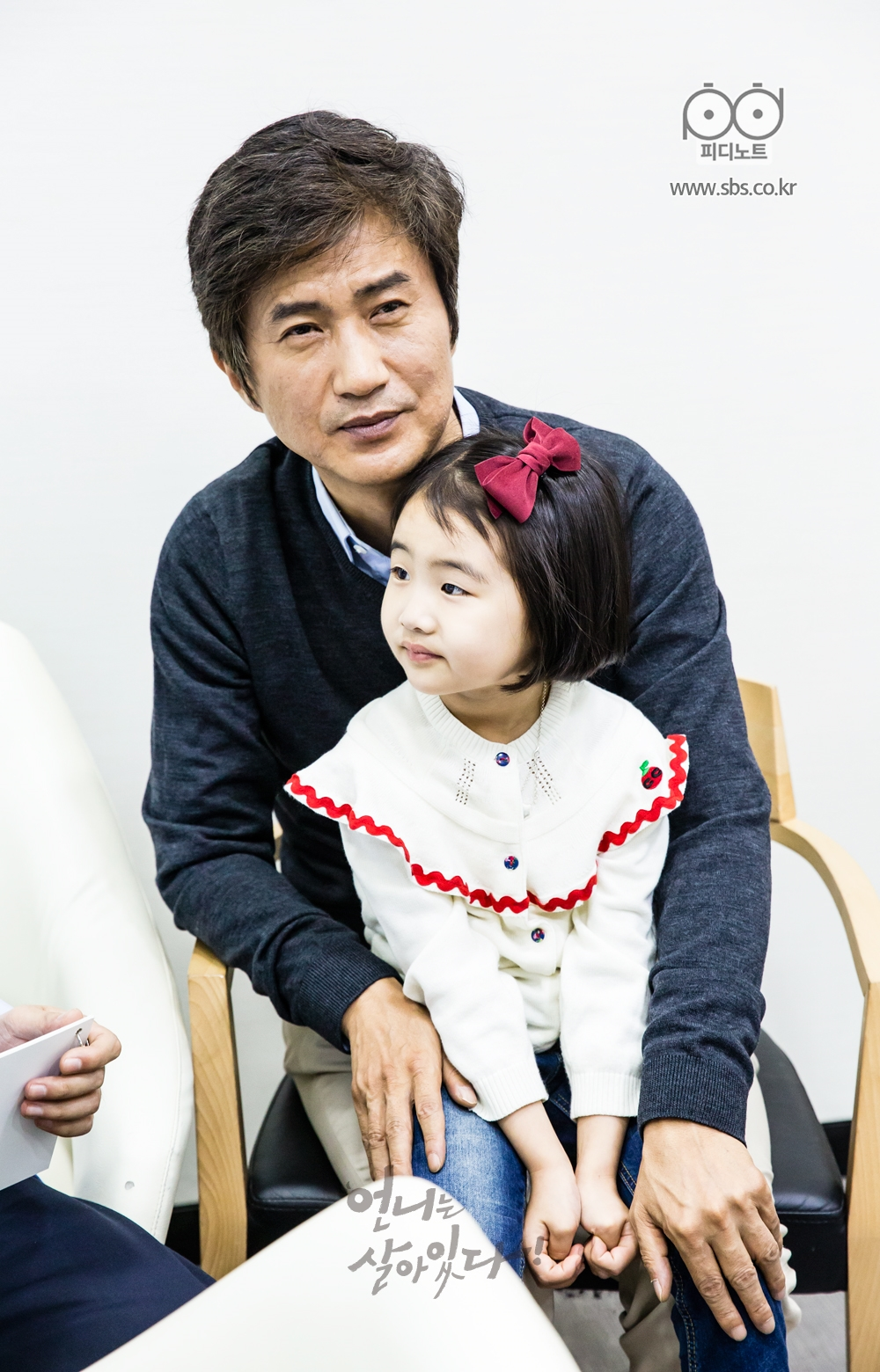 홍시(오아린 분)를 무릎 위에 앉히고 안고 있는 대인(안내상 분)