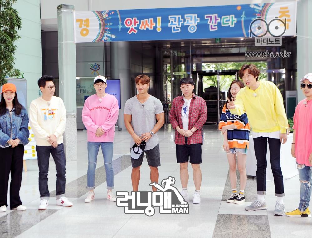 런닝맨 멤버들 일렬로 서있는 모습