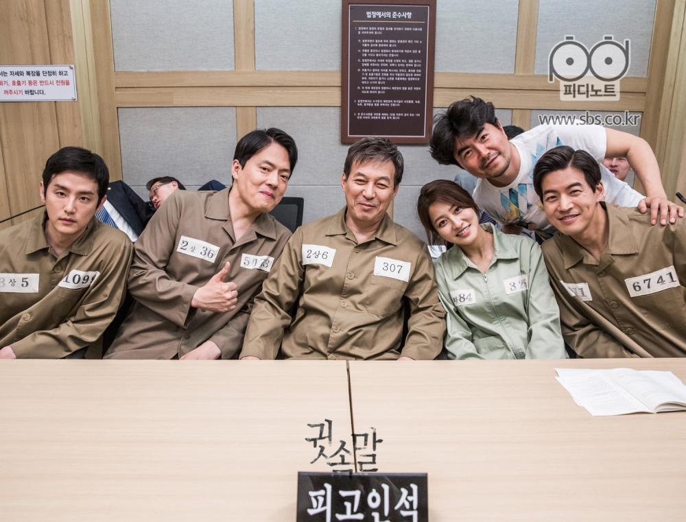 권율, 김형묵, 김갑수, 박세영, 이상윤, 이명우 감독이 재판정에서 기념사진을 찍고 있다