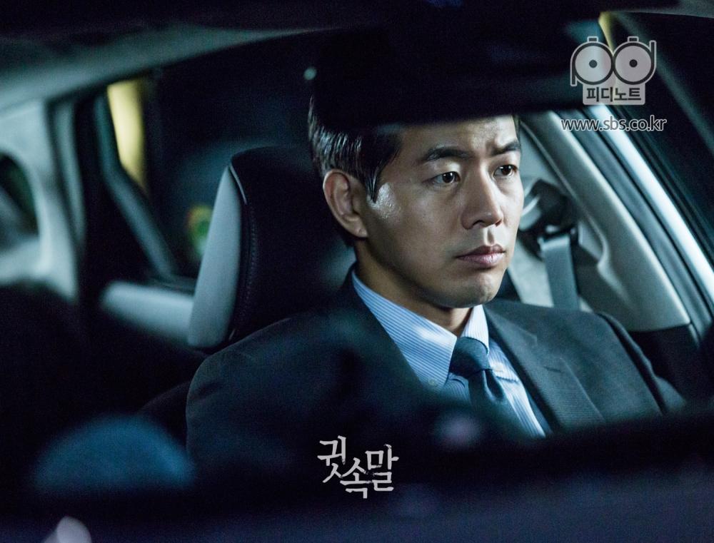 차 안에 앉아 있는 이상윤의 표정이 잔뜩 굳어있다.