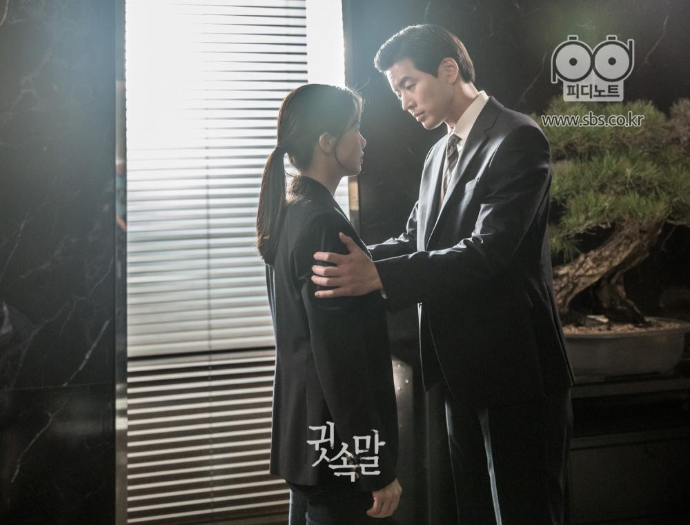 이보영의 어깨를 감싸는 이상윤