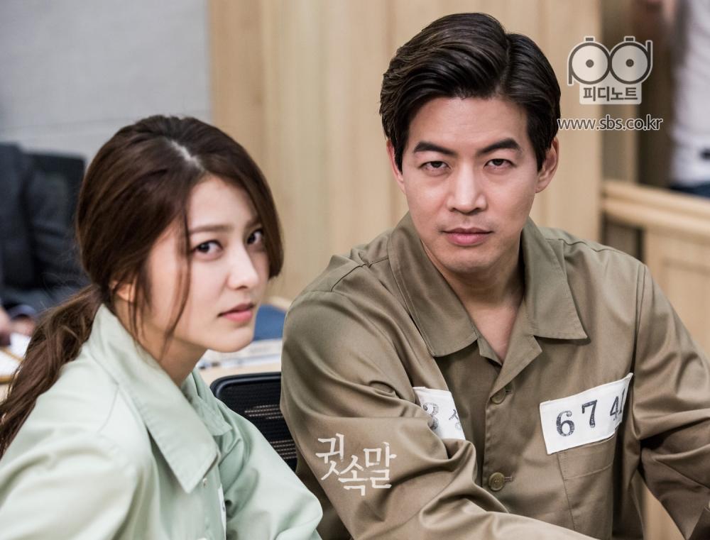장난스런 표정으로 카메라를 바라보고 있는 박세영과 이상윤, 둘 다 미결수복을 입고 있다