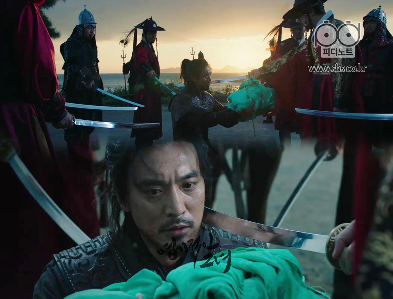 Chuseong軍王指出,孩子wangson
