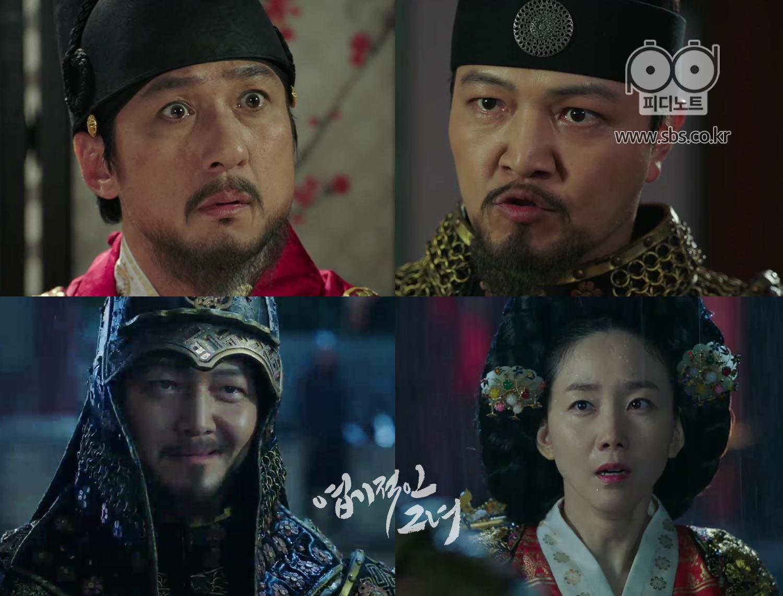 鄭某Gijun說服hwijong(孫暢敏)(鄭雄仁),和中一個誰符合危機