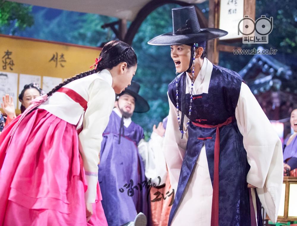 牛郎星圖像驚訝了很多動畫表情和hyemyeong ohbayiteu到牽牛星的前救了他
