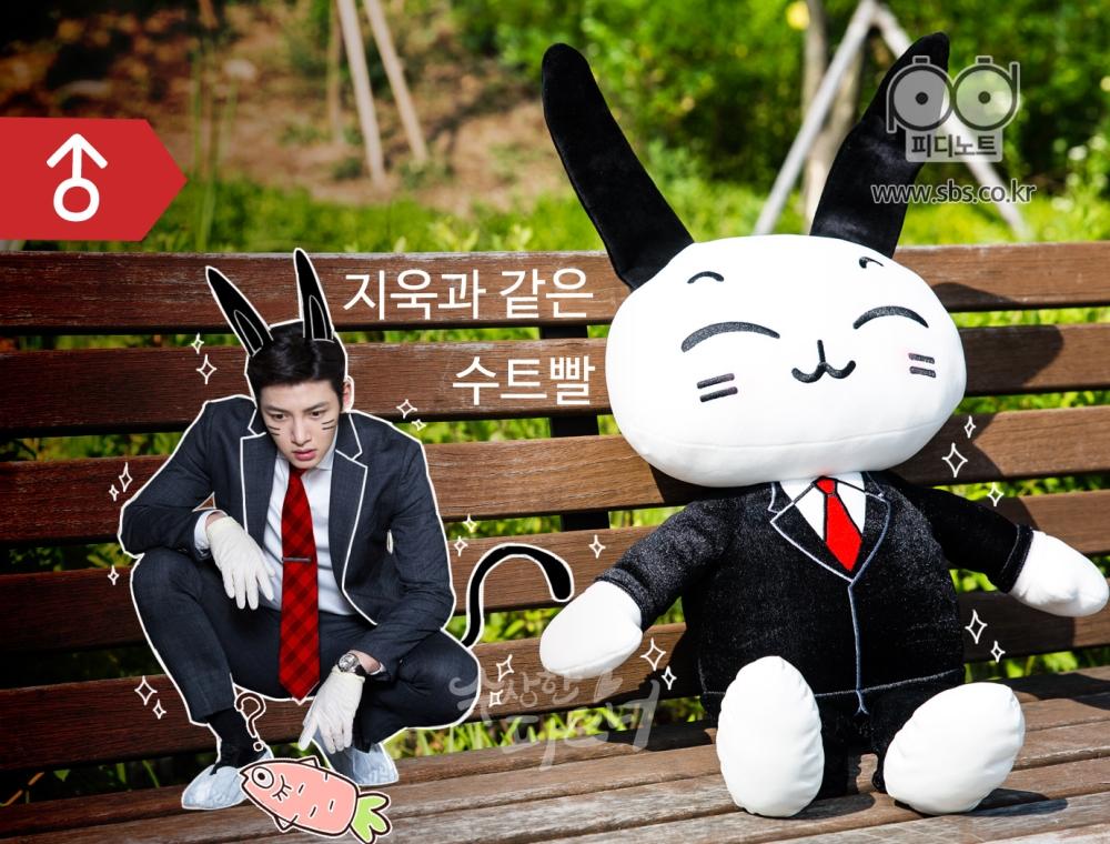 남자 토끼, 지욱과 같은 수트빨 (벤치에 앉은 남자 토끼, 인형과 같은 복장인 지욱, 수상한 당근을 봄)