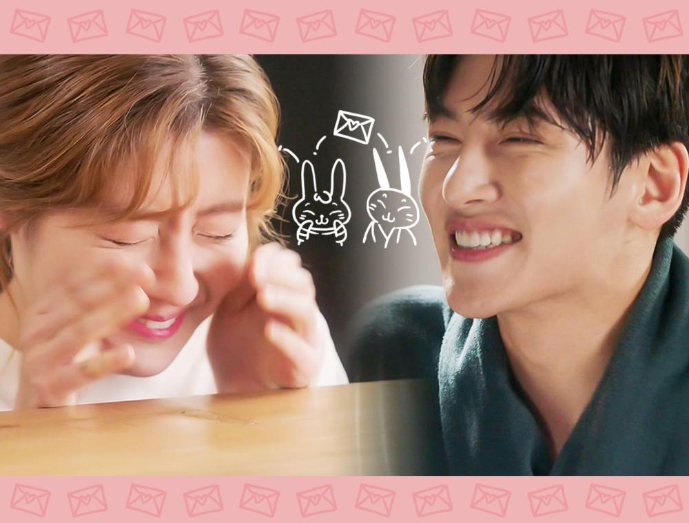[SBS Only] '수상한 파트너' 속 지욱♡봉희 사랑의 메신저