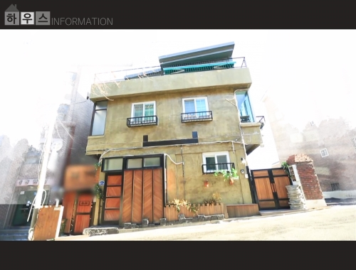 하우스 #45 증축으로 월세 수입 올린 수익형 주택 - 증산동 하우스
