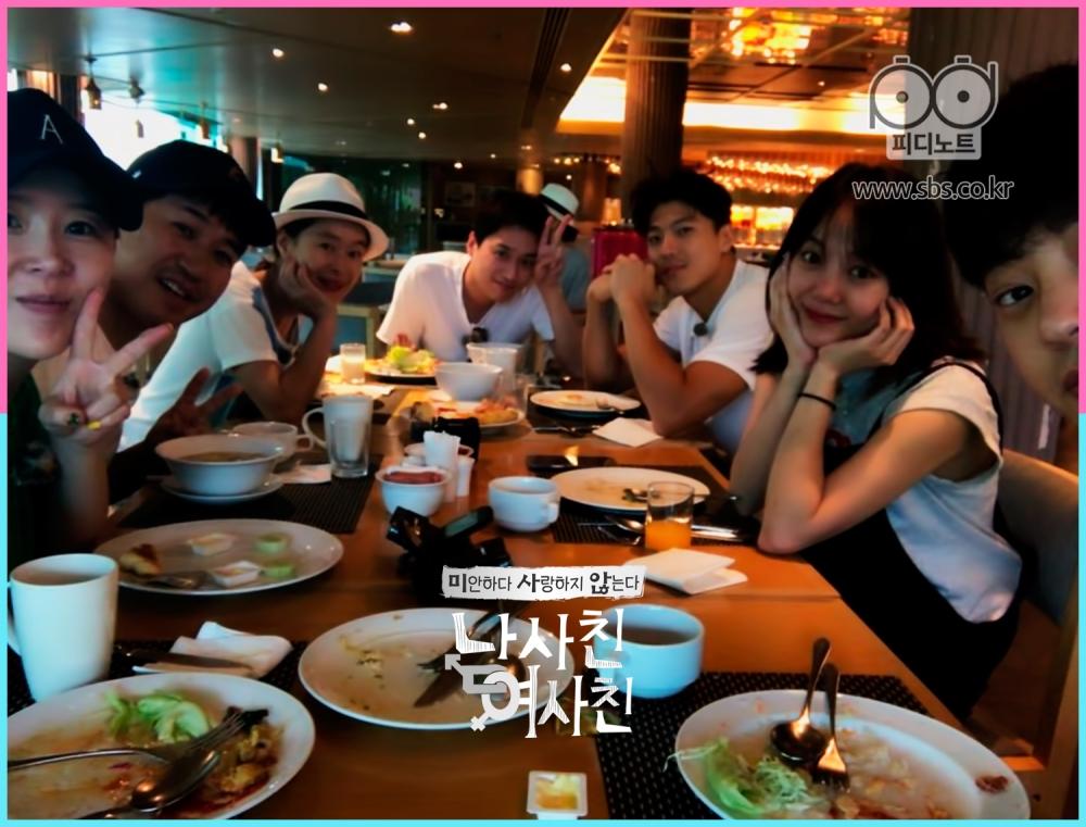 식사후 남사친여사친 멤버들의 인증샷