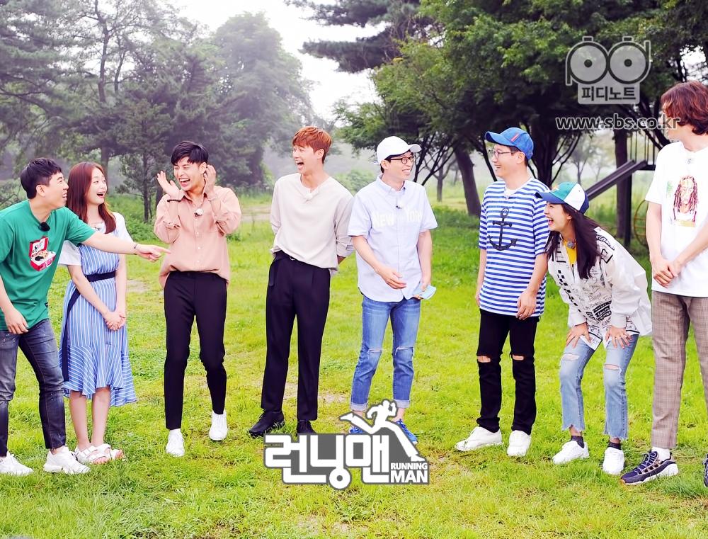 런닝맨 멤버들과 만난 강하늘 박서준 즐거워하는 모습