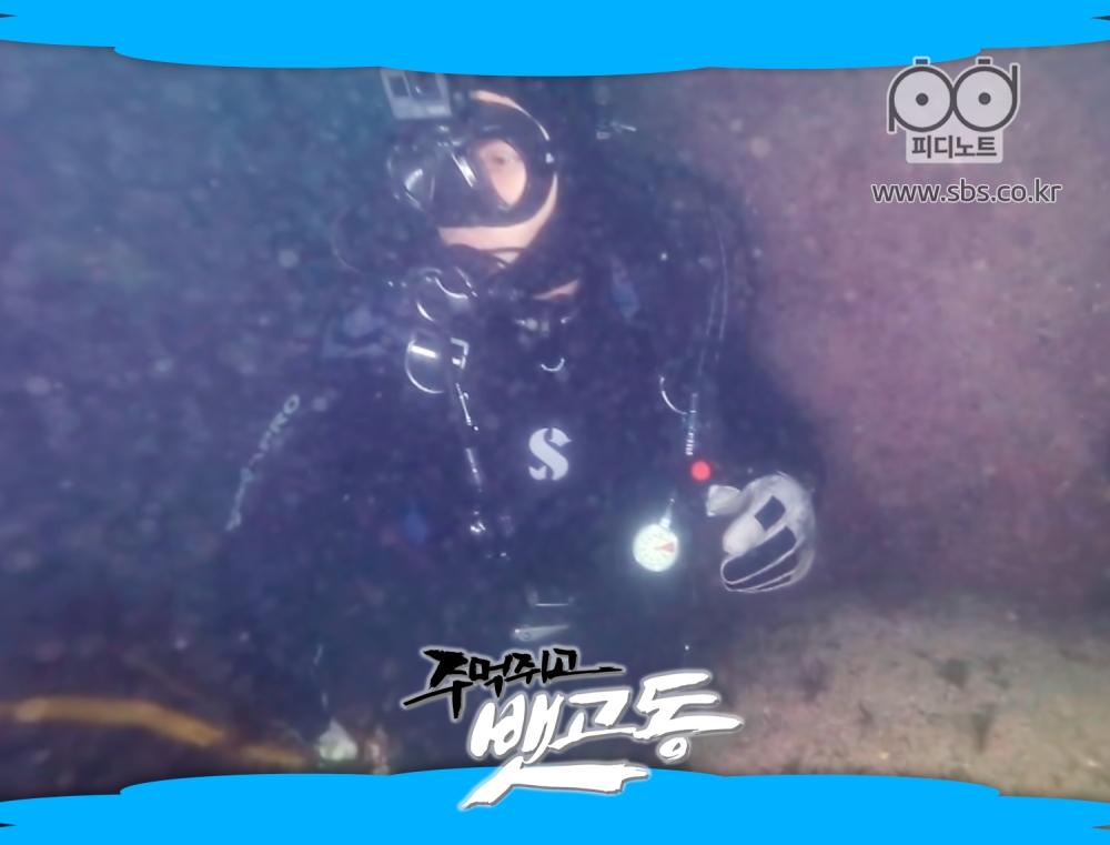 잠수한 김병만의 모습