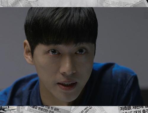 #9 '조작' 셋째 주 복습-남궁민, 유준상, 엄지원의 공조 Star~t !
