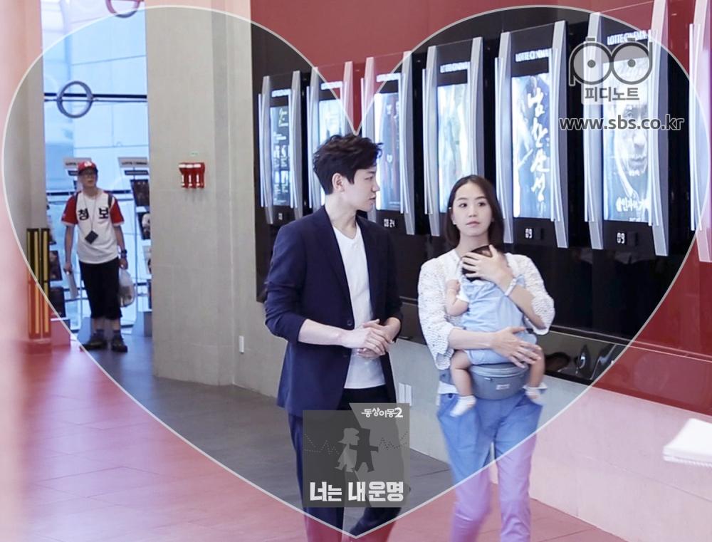 김정근과 지애가 시사회에 왔다.