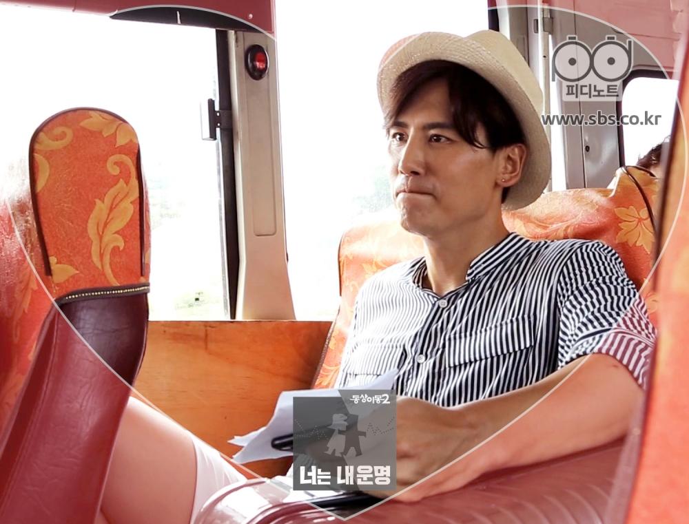 우효광이 버스에 타서 가고 있다.
