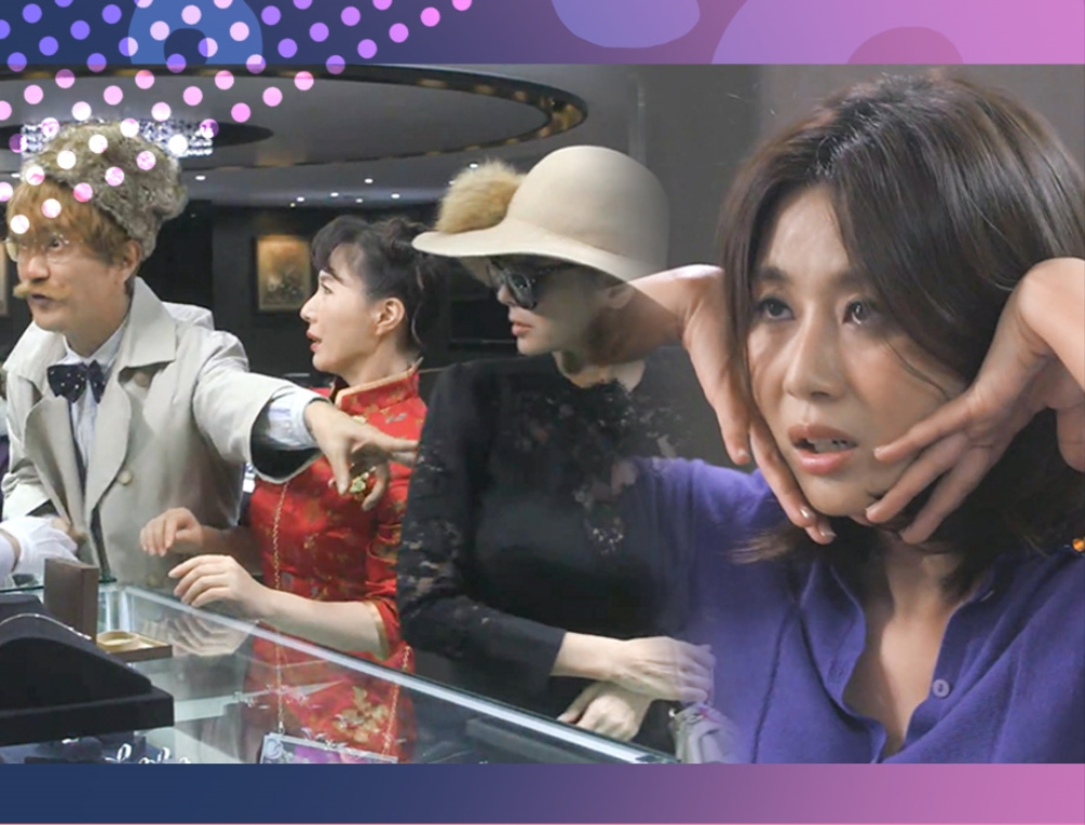 '언니는 살아있다' 배우들의 꿀잼 코믹 연기 모음.zip