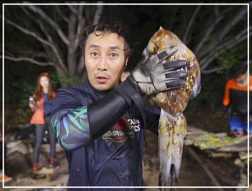 정글 사상 초유의 스피드 헌팅! '3분 갑오징어'
