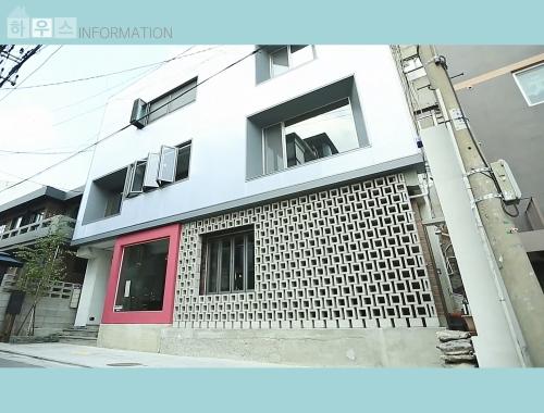 하우스 #66 노후주택을 탈바꿈하는 리모델링 하우스