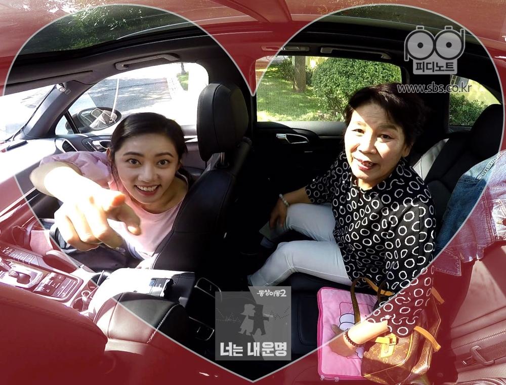 추자현이 우효광의 어머니와 있다.