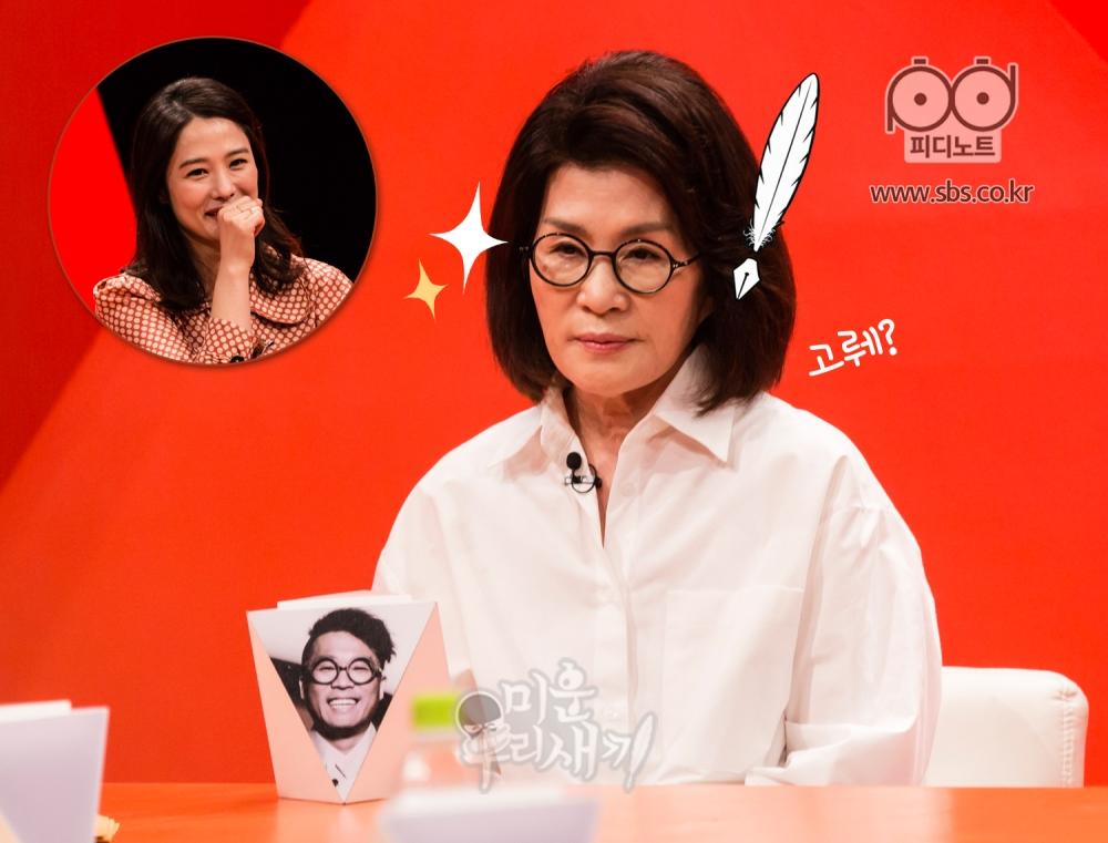 김건모 어머니가 앉아있다.