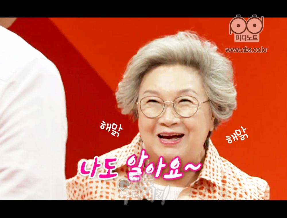 박수홍 어머니 이미지