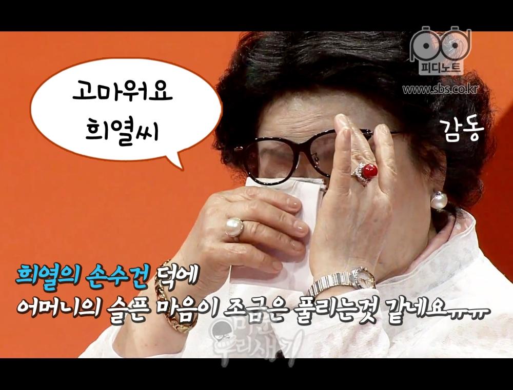 이상민 어머니 이미지