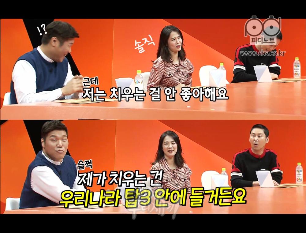 서장훈,김현주,신동엽 이미지