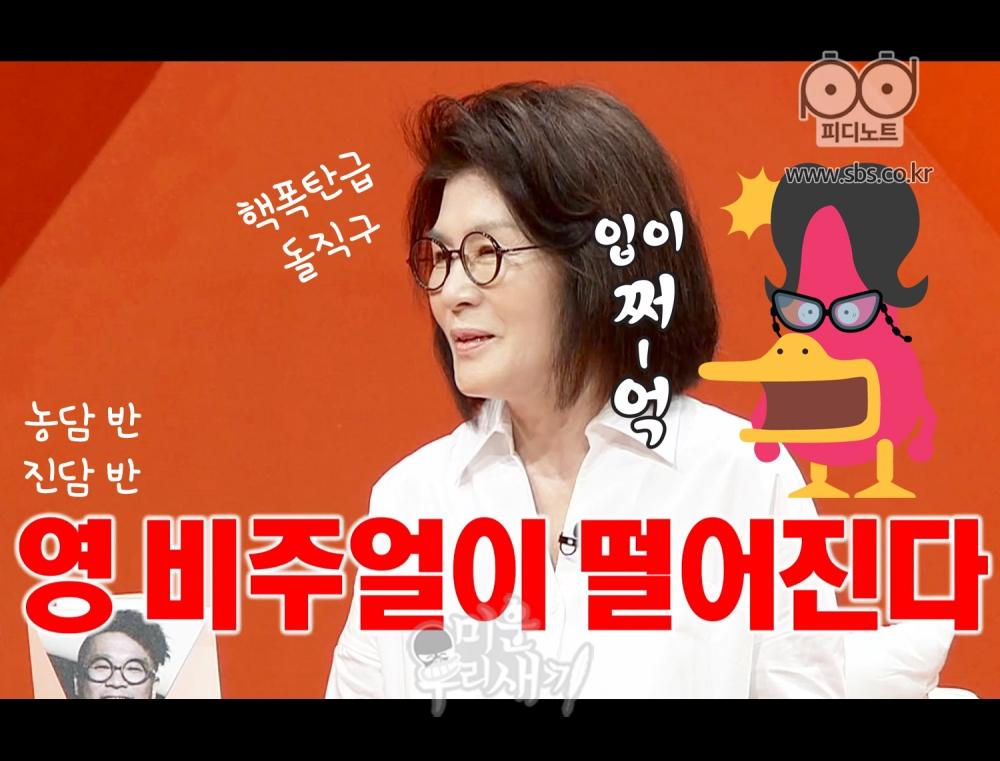 김건모 어머니 이미지