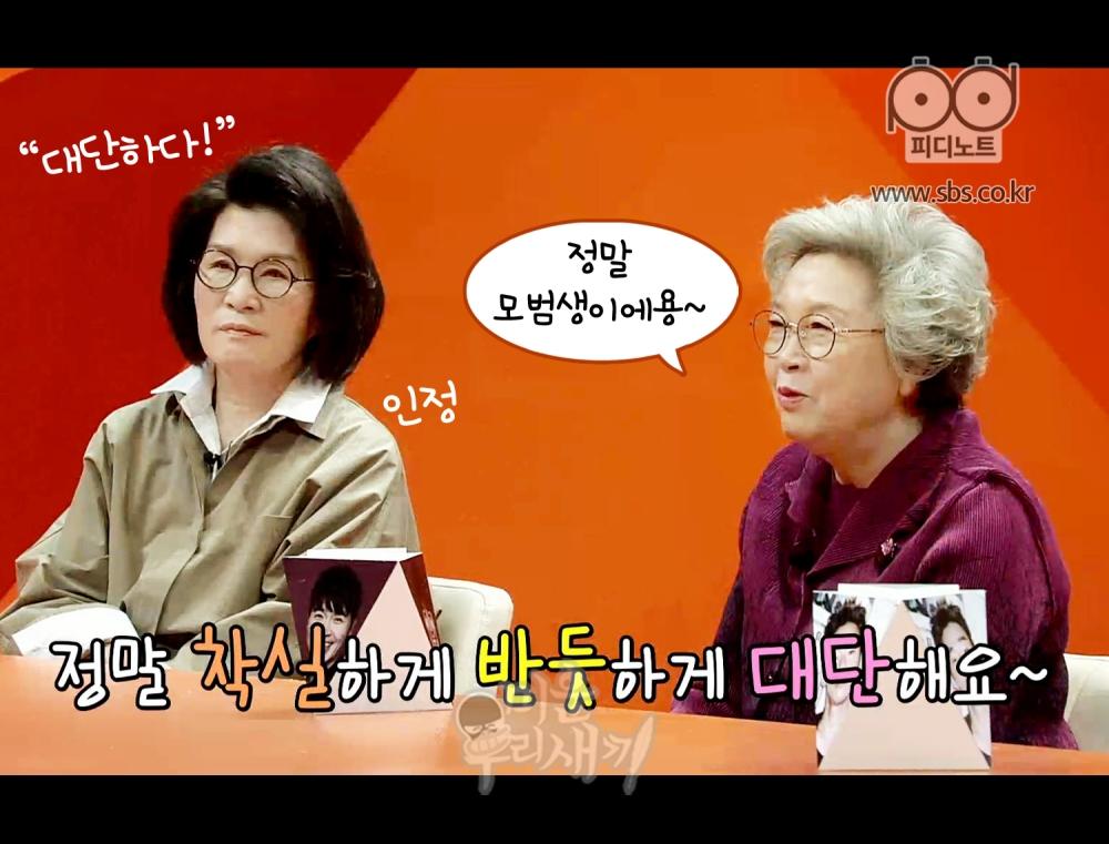 김건모 어머니, 박수홍 어머니