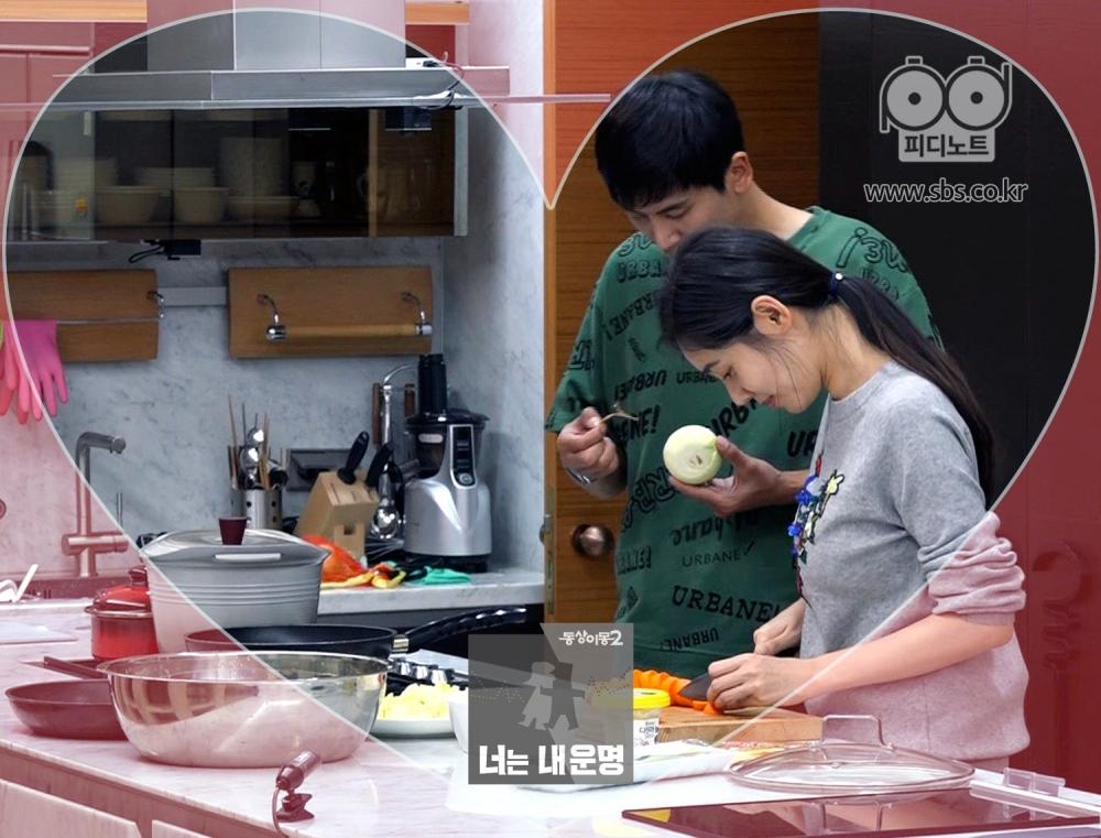우효광과 추자현이 함께 요리를 하고 있다.