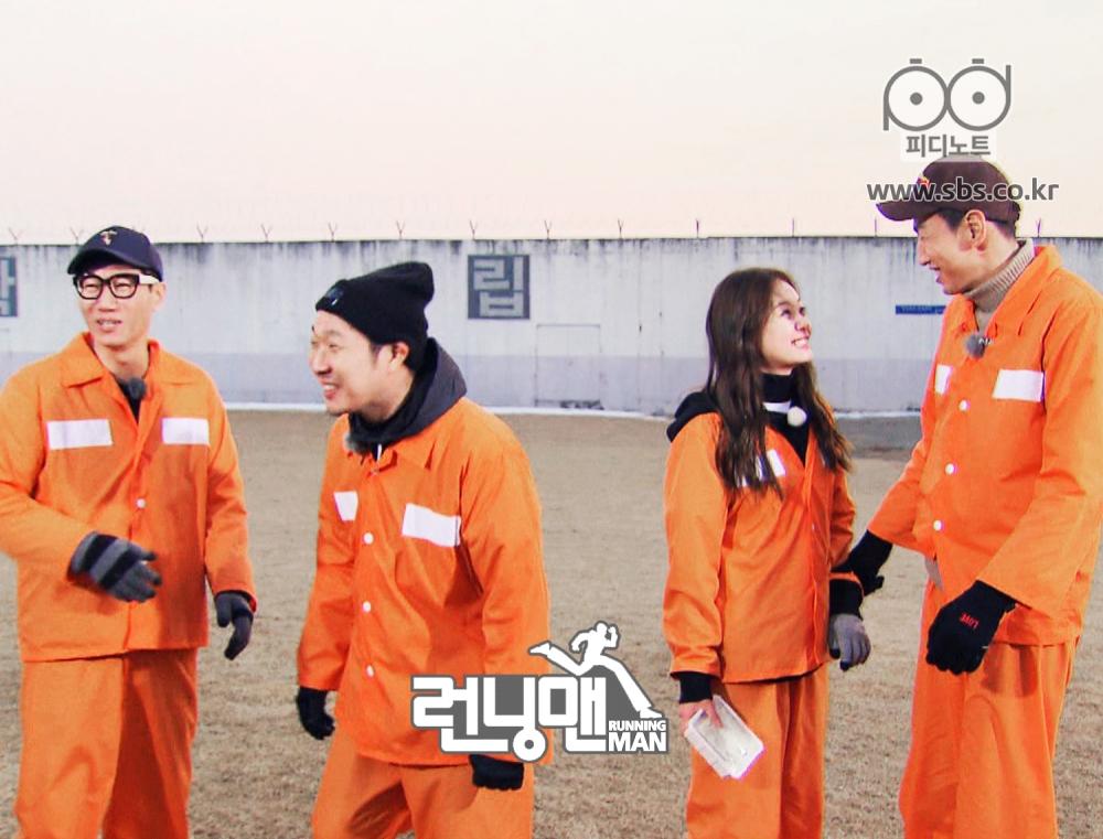 런닝맨 멤버들이 교도소에 들어왔다.