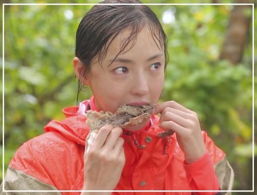 빗물 젖은 정글 치킨을 먹어보았니