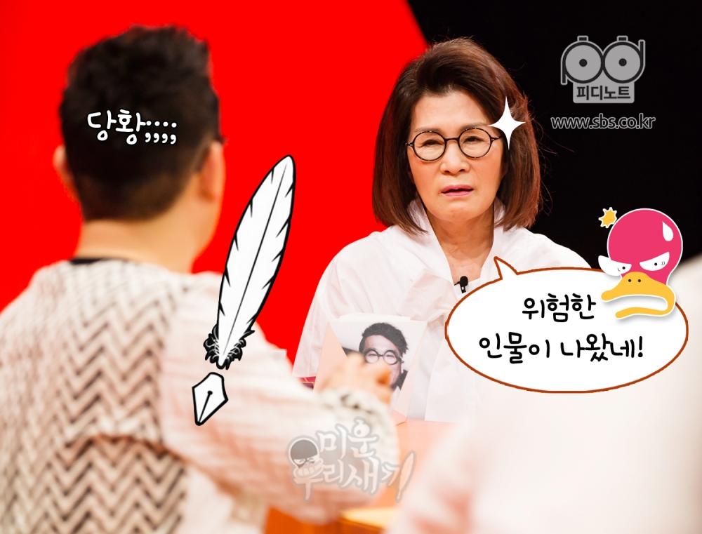 김용만, 김건모 어머니 이미지