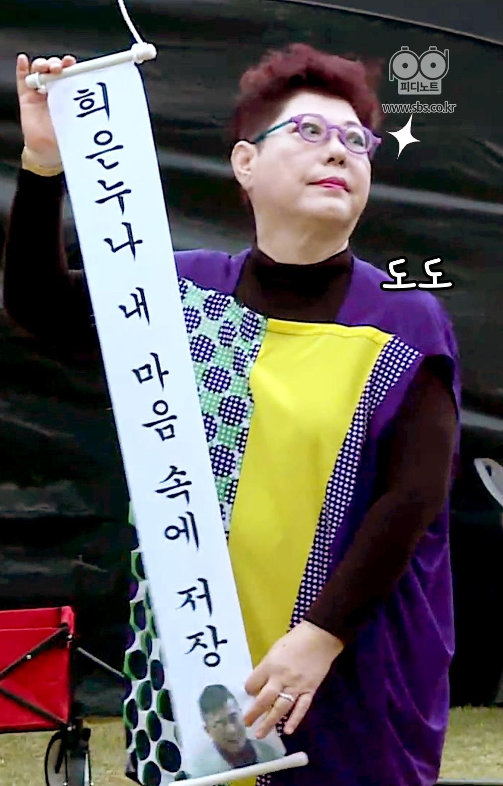 김건모 PD노트 이미지