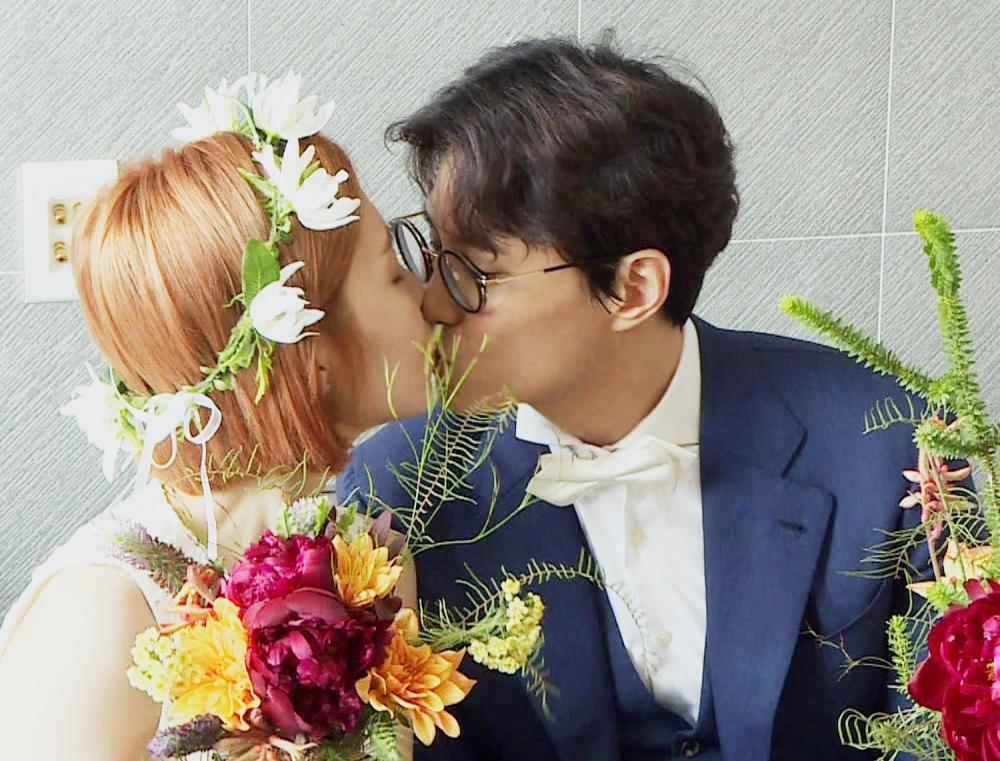 #45 <신다은♥임성빈 신세대 부부의 결혼기념일>