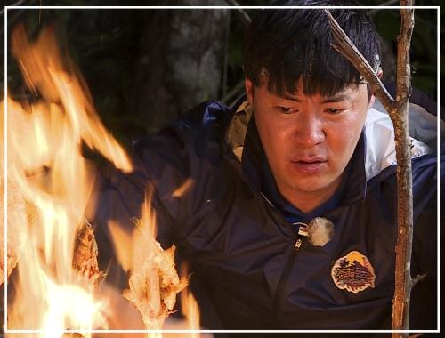 불꽃 셰프 최현석의 정글 쿡방