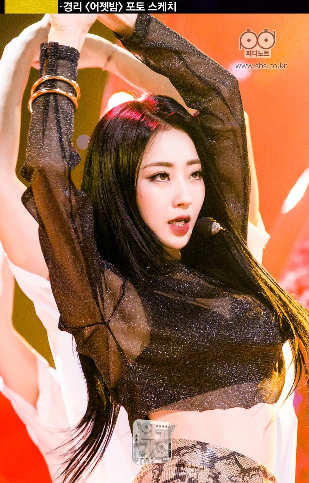 경리의 솔로 데뷔 무대가 있다.