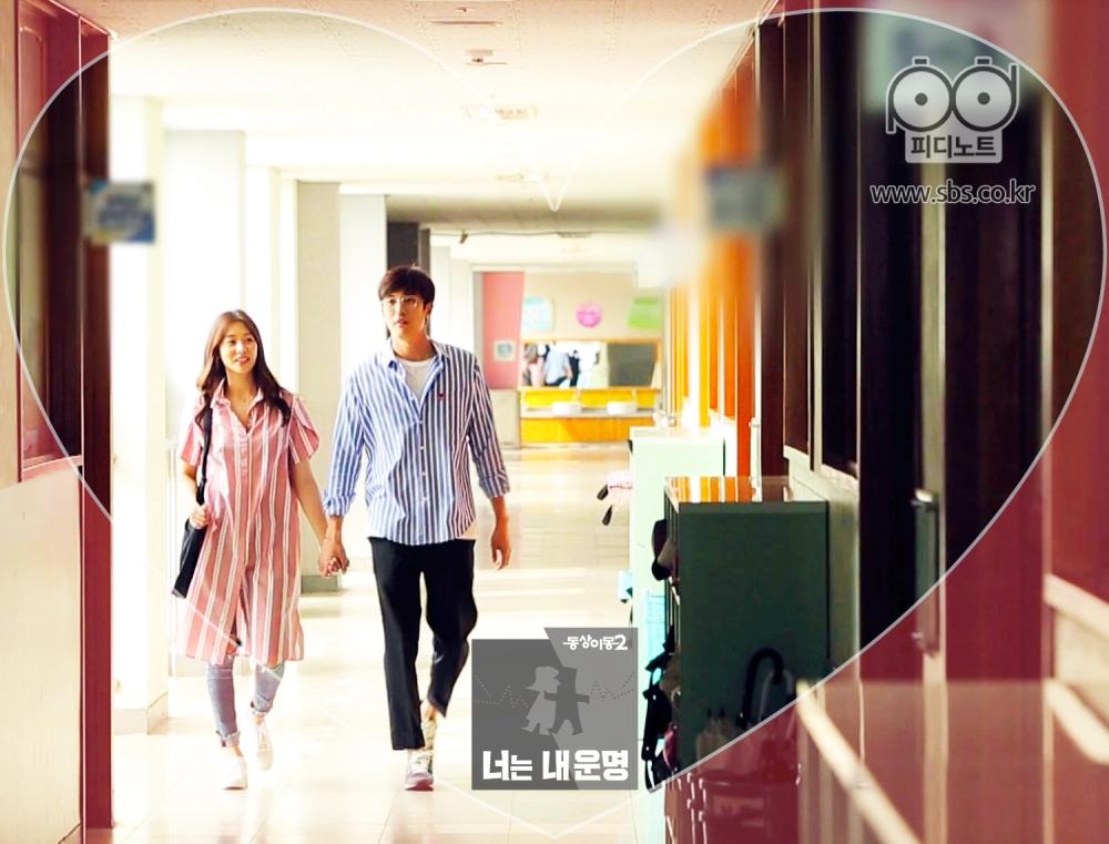 장신영, 강경준이 초등학교 실내를 걷고 있다.