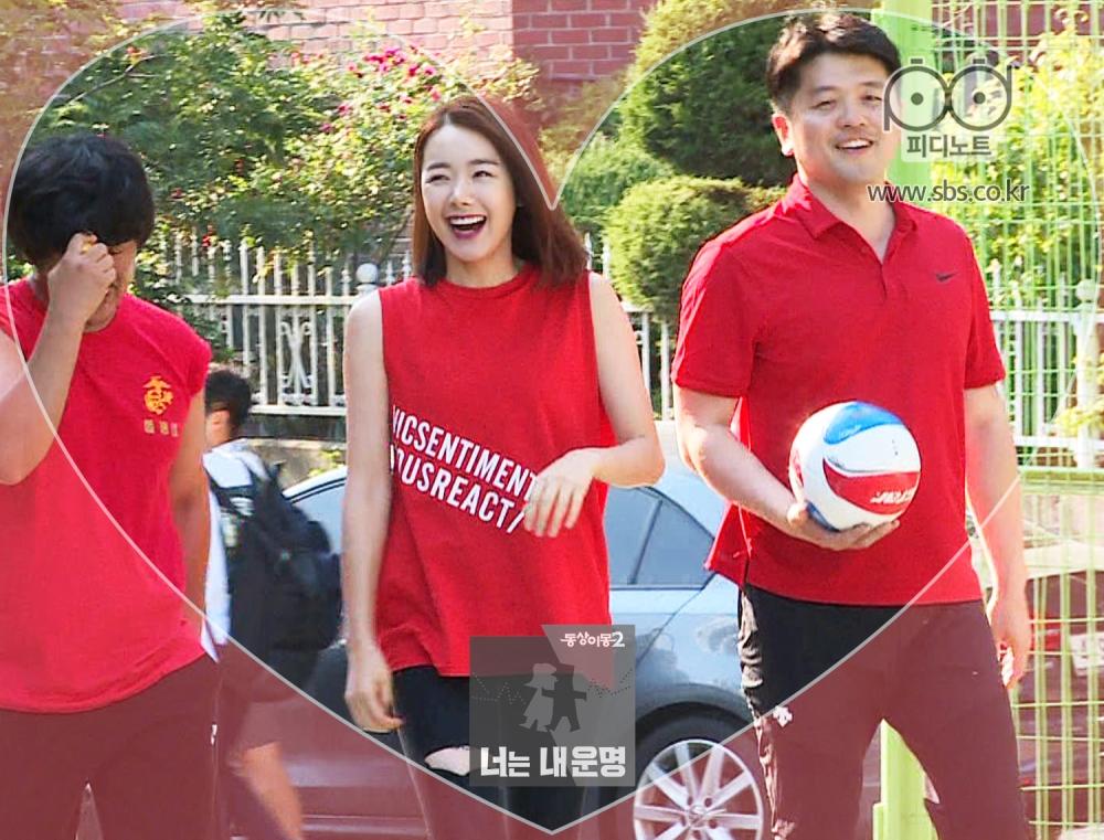 소이현네 팀의 세 사람이 있다.